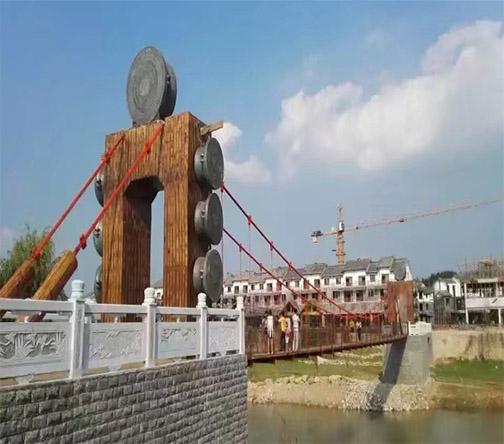 景区木质吊桥